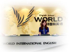 青岛英语培训