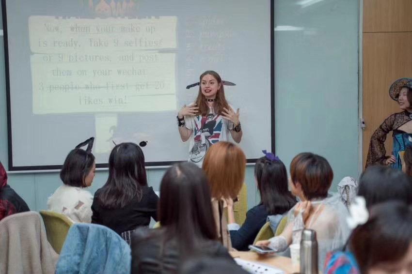 "【2020/10/ECA】""一起来鬼魂""万圣节大型变装互动Party"